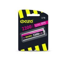 """Литиевый аккумулятор 18650 """"Фаза"""" 2200 mAh 3.7v"""